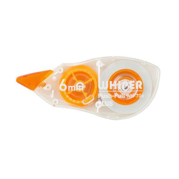文房具・事務用品 筆記具 関連 (まとめ買い) 修正テープ ホワイパープッシュプル 6mm幅×12m オレンジ WH-706 1個 【×30セット】