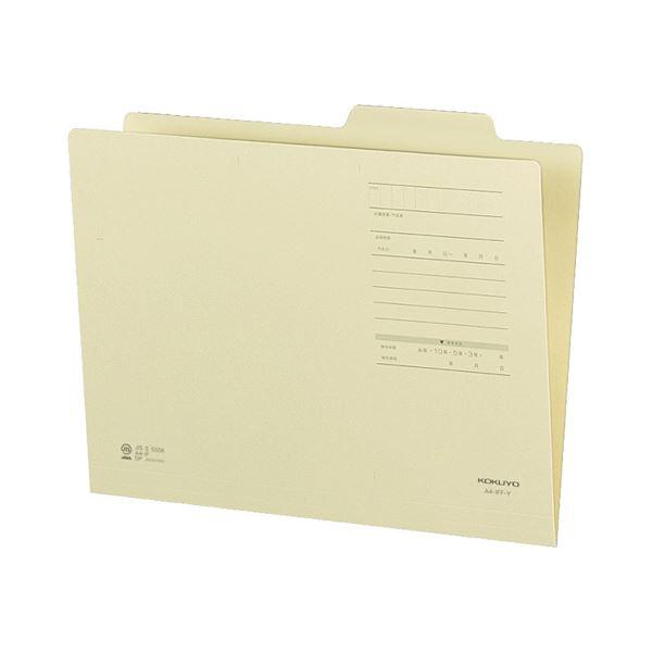 収納用品 マガジンボックス・ファイルボックス 関連 (まとめ)個別フォルダー(カラー・Fタイプ) A4 黄 A4-IFF-Y 1セット(10冊) 【×5セット】