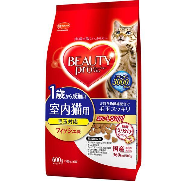 猫用品 キャットフード・サプリメント 関連 (まとめ買い)ビューティープロ キャット 成猫用 1歳から 600g【×10セット】【ペット用品・猫用フード】