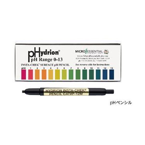 生活 雑貨 通販 pHペンシル P-12M