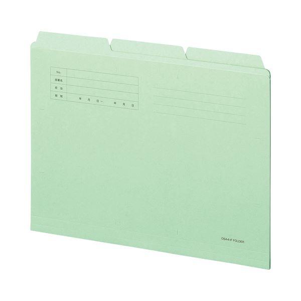 収納用品 マガジンボックス・ファイルボックス 関連 (まとめ)カットフォルダー3山A4 グリーン 1セット(30冊:3冊×10パック) 【×3セット】