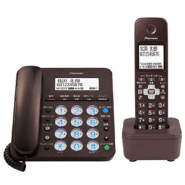 生活日用品関連 パイオニア デジタルコードレス留守番電話機 子機1台付 ブラウン TF-SA36S(BR)