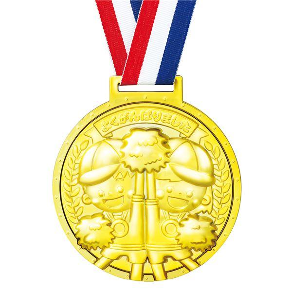 生活 雑貨 通販 (まとめ)ゴールド3Dスーパービッグメダル なかよし 【×10個セット】