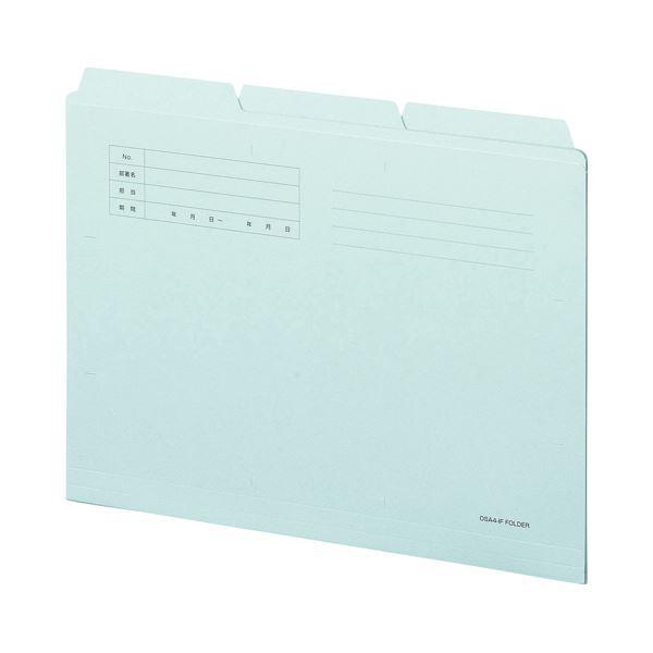 収納用品 マガジンボックス・ファイルボックス 関連 (まとめ)カットフォルダー3山A4 ブルー 1セット(30冊:3冊×10パック) 【×3セット】