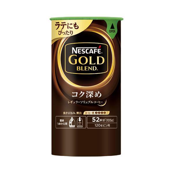 食品類 コーヒー 関連 (まとめ)ゴールドブレンドコク深めエコシス 105g【×30セット】