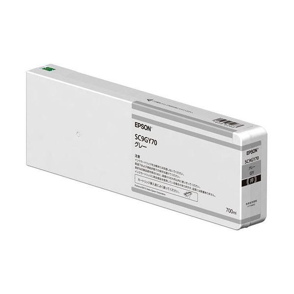 パソコン・周辺機器 PCサプライ・消耗品 インクカートリッジ 関連 インクカートリッジ グレー700ml SC9GY70 1個