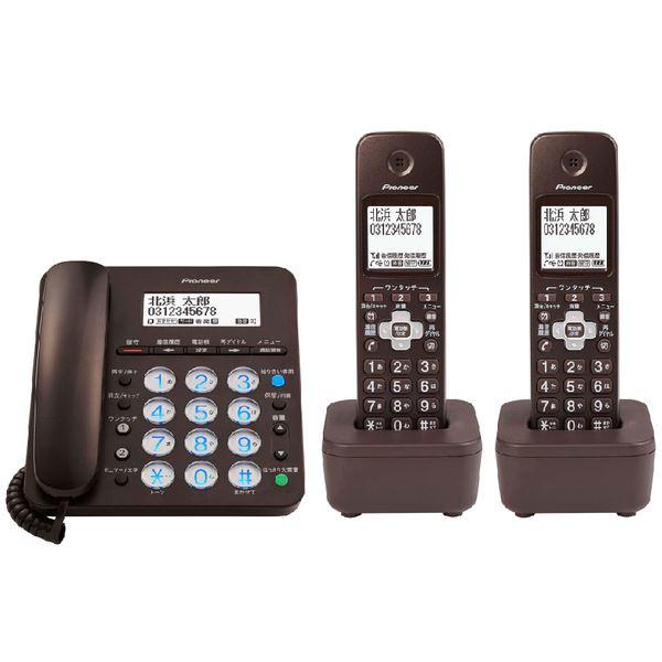 家電 関連 デジタルコードレス留守番電話機 子機2台付 ブラウン TF-SA36W(BR)