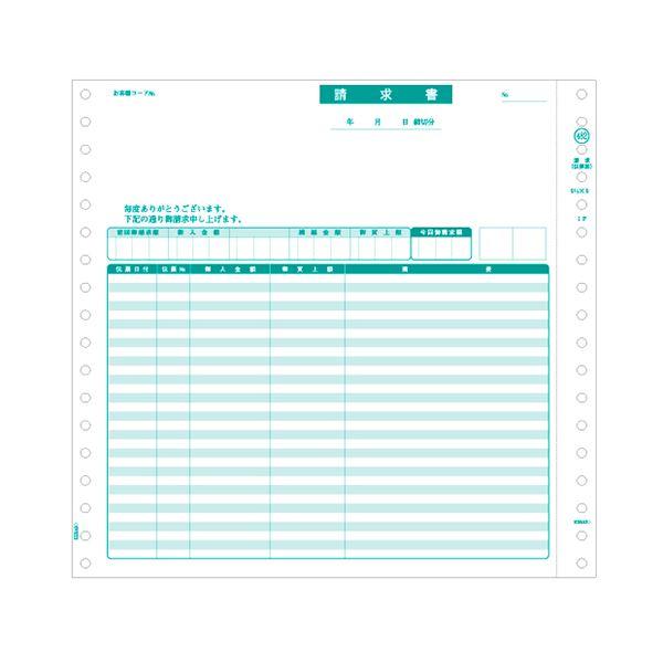 文房具・事務用品 紙製品・封筒 伝票 関連 請求書(伝票別)9.5×9インチ 2P BP0305 1箱(500組)