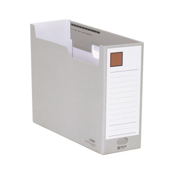 収納用品 マガジンボックス・ファイルボックス 関連 (まとめ)Gボックス A4ヨコ収納幅100mm グレー 再生ボード製 4033 1セット(5冊) 【×5セット】