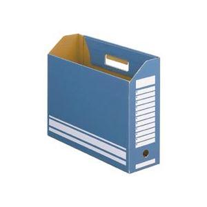 収納用品 マガジンボックス・ファイルボックス 関連 ボックスファイルA4ヨコ 背幅100mm ブルー 1セット(50冊:10冊×5パック)