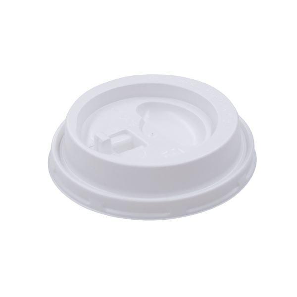 生活用品類 キッチン・食器 関連 (まとめ)エンボスカップ260mL用フタ ホワイト 50個【×50セット】