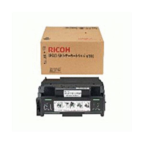インク・インクカートリッジ・トナー関連 IPSiO SPトナー6100H 515317 1個
