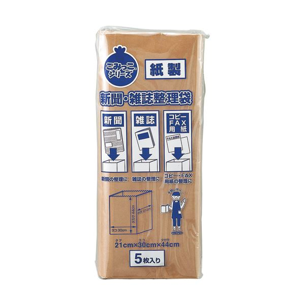 生活 雑貨 通販 (まとめ) ネクスタ 紙製 新聞・雑誌整理袋 1パック(5枚) 【×30セット】
