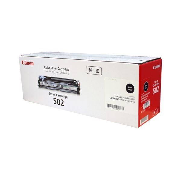 パソコン・周辺機器 PCサプライ・消耗品 インクリボン 関連 ドラムカートリッジ502CRG-502BLKDRM ブラック 9628A001 1個