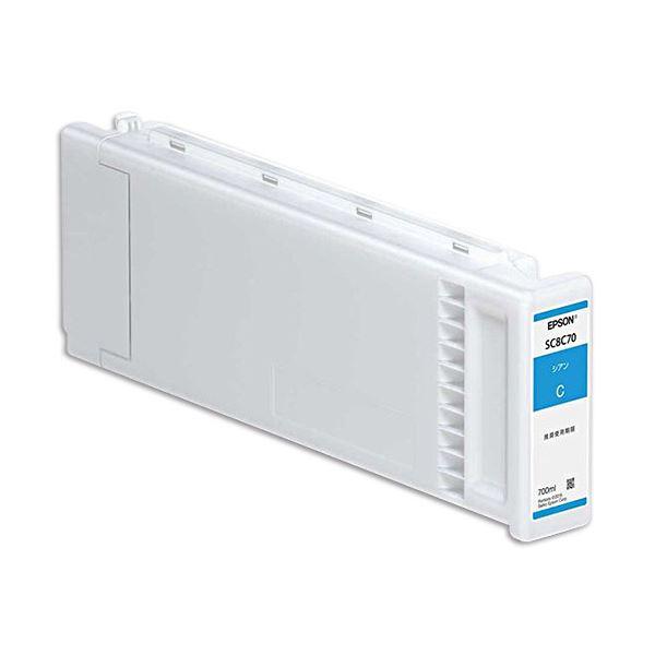 パソコン・周辺機器 PCサプライ・消耗品 インクカートリッジ 関連 インクカートリッジ シアン700ml SC8C70 1個