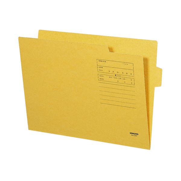 収納用品 マガジンボックス・ファイルボックス 関連 (まとめ)オープン雑フォルダー A4A4-LMFN 1セット(10冊) 【×5セット】
