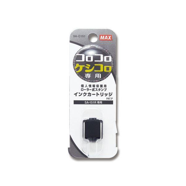 文具・オフィス用品関連 (まとめ) 交換用インクカートリッジSA-C151 1個 【×10セット】