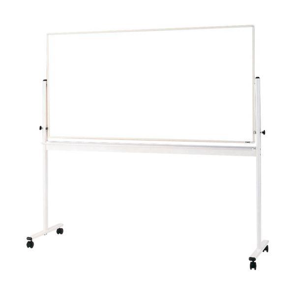 文具・オフィス用品関連 回転ボード 両面仕様白×白暗線 900×1200 白枠 白 WRG-314SA-W 1台