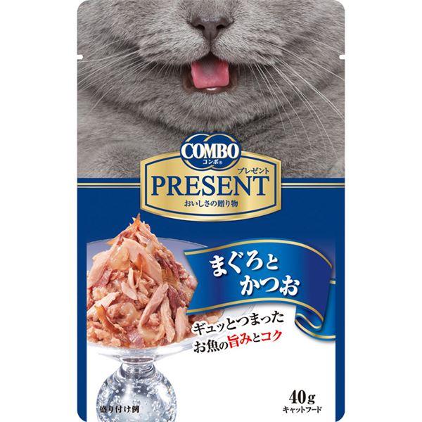 猫用品 キャットフード・サプリメント 関連 (まとめ買い)キャット レトルト まぐろとかつお 40g【×84セット】【ペット用品・猫用フード】