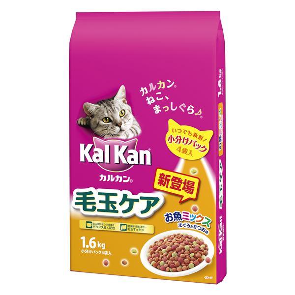 猫用品 キャットフード・サプリメント 関連 (まとめ買い)ドライ 毛玉ケア お魚ミックス まぐろとかつお味 1.6kg【×6セット】【ペット用品・猫用フード】