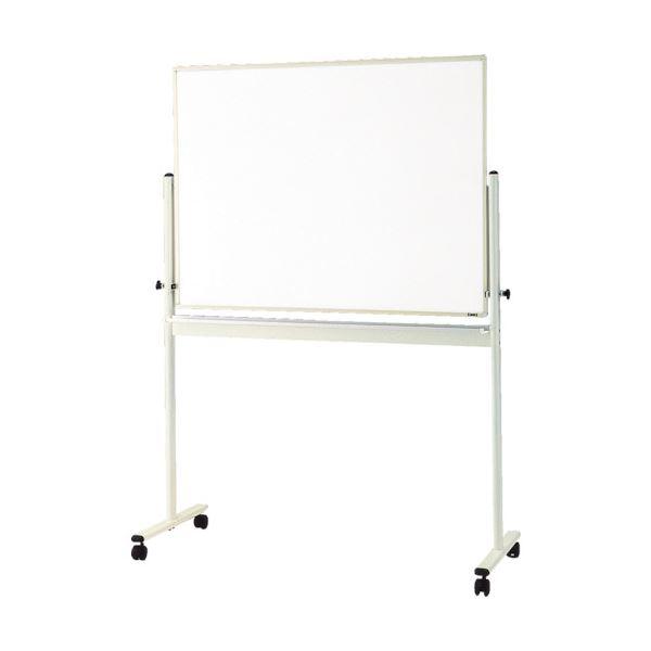 プレゼンテーション用品 掲示板・コルクボード 関連 白暗線付 片面移動ボード白枠 900×1200 白 WMG-412SA-W 1台