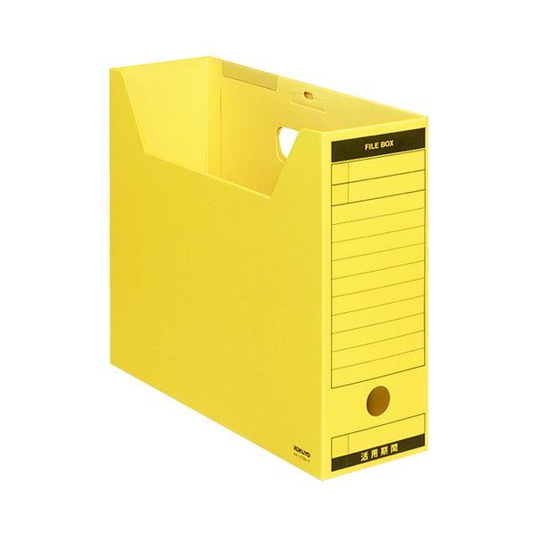 ケース・フォルダー・ボックス ボックスファイル (まとめ) コクヨ ファイルボックス-FS(Bタイプ) A4ヨコ 背幅102mm 黄 フタ付 A4-LFBN-Y 1パック(5冊) 【×10セット】