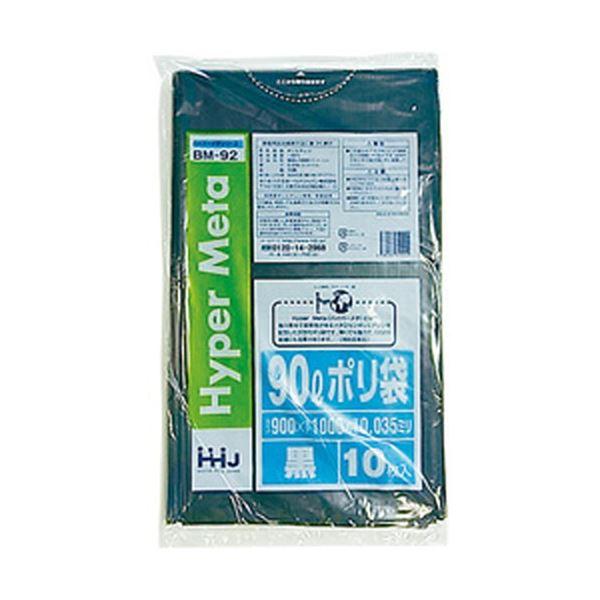 生活 雑貨 通販 ハウスホールドジャパン ゴミ袋 黒 90L 1箱(10枚×40パック)