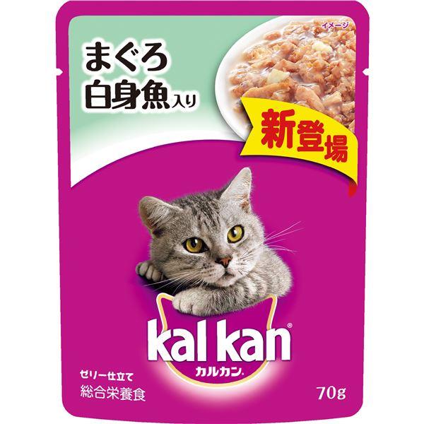 猫用品 キャットフード・サプリメント 関連 (まとめ買い)パウチ まぐろ 白身魚入り 70g【×160セット】【ペット用品・猫用フード】