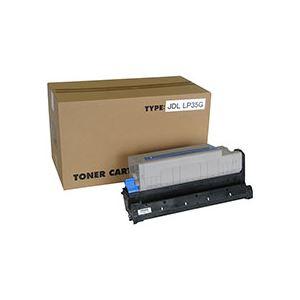 パソコン・周辺機器 PCサプライ・消耗品 インクカートリッジ 関連 トナーカートリッジ JDL LP35G汎用品 15000枚タイプ 1個