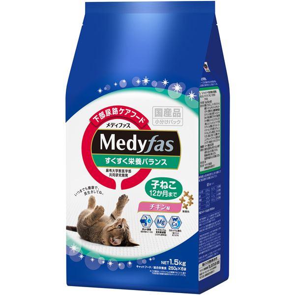 猫用品 キャットフード・サプリメント 関連 (まとめ買い)子ねこ 12か月まで チキン味 1.5kg(250g×6)【×6セット】【ペット用品・猫用フード】