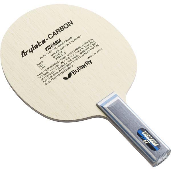 卓球用品 卓球ラケット 関連 シェークラケット VISCARIA ST(ビスカリア ストレート) 30044