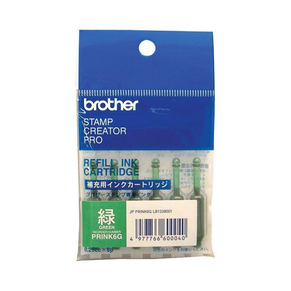生活 雑貨 通販 (まとめ) ブラザー BROTHER 使いきりタイプ補充インク 緑 PRINK6G 1パック(6本) 【×30セット】