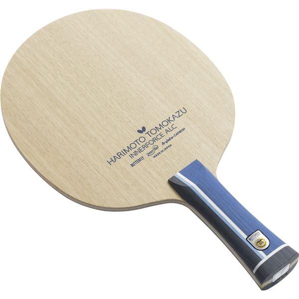 卓球用品 卓球ラケット 関連 シェークラケット HARIMOTO TOMOKAZU INNERFORCE ALC FL(張本智和 インナーフォース ALC フレア) 36991
