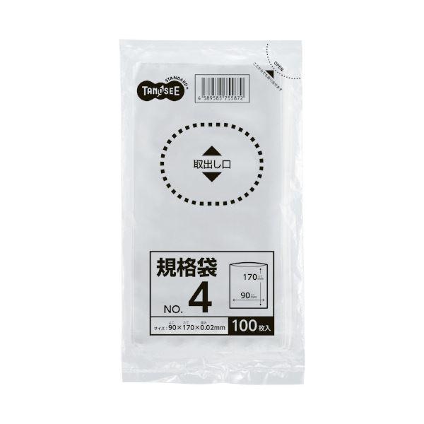 袋類関連 (まとめ) TANOSEE 規格袋 4号0.02×90×170mm 1パック(100枚) 【×100セット】