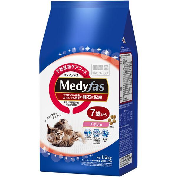猫用品 キャットフード・サプリメント 関連 (まとめ買い)7歳から チキン味 1.5kg(250g×6)【×6セット】【ペット用品・猫用フード】