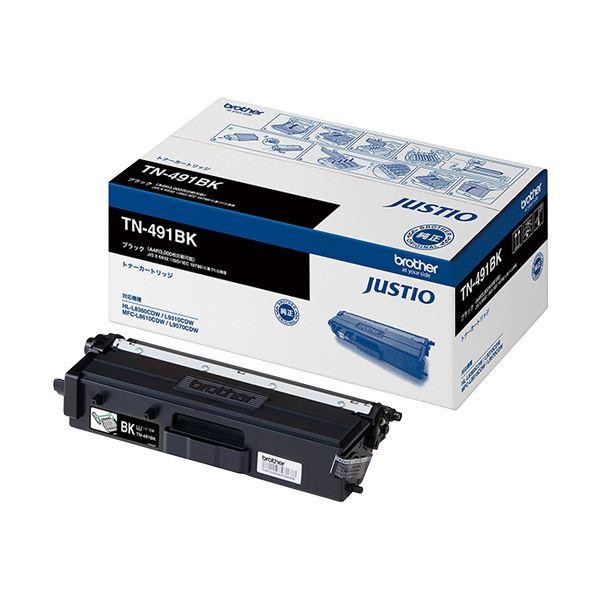 パソコン・周辺機器 PCサプライ・消耗品 インクカートリッジ 関連 トナーカートリッジ ブラックTN-491BK 1個