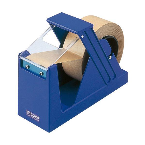 文房具・事務用品 はさみ・裁断用品 はさみ 関連 オープン工業 ジャンボカッターW82×D225×H170mm TD-2000 1台