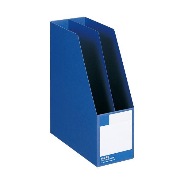 収納用品 マガジンボックス・ファイルボックス 関連 (まとめ)ボックスファイル 板紙製A4タテ 背幅105mm 青 B-880S 1冊 【×5セット】
