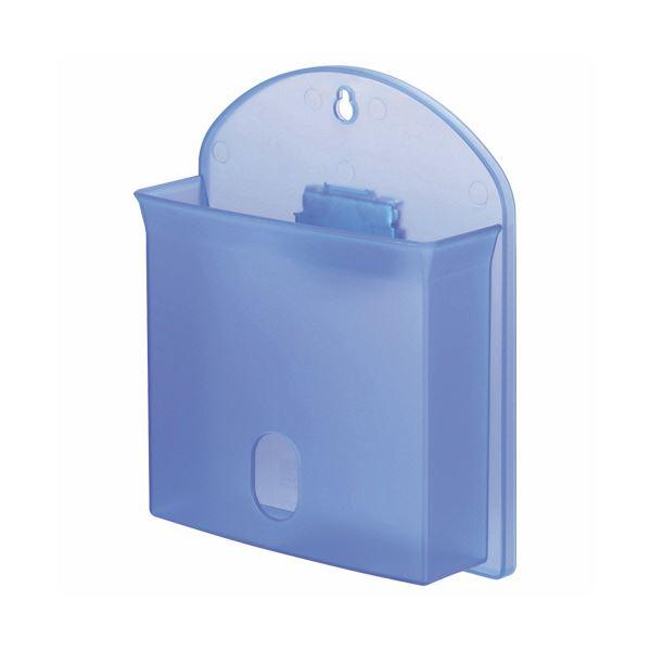 生活 雑貨 通販 (まとめ) ライオン事務器 マグネットポケット 強力タイプ ハガキ・長形3号 W142×H173×D55mm 透明ブルー MP-MS 1個 【×30セット】