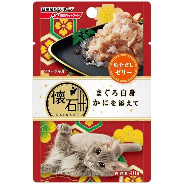 猫用品 キャットフード・サプリメント 関連 (まとめ買い)懐石レトルト まぐろ白身 かにを添えて 魚介だしゼリー 40g【×72セット】【ペット用品・猫用フード】