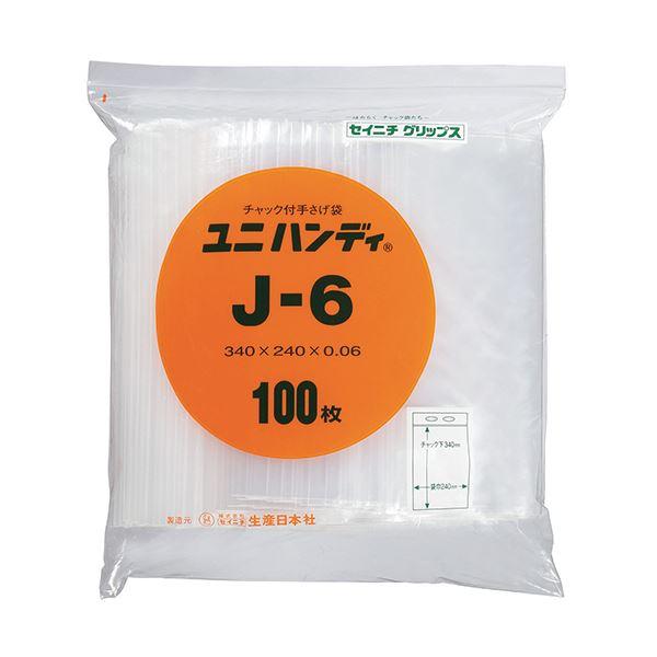 袋類関連 (まとめ) セイニチ ユニハンディチャック下340×幅240mm J-6 1パック(100枚) 【×2セット】