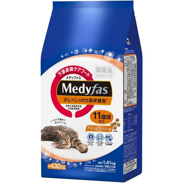 猫用品 キャットフード・サプリメント 関連 (まとめ買い)少しでしっかり高栄養食 11歳頃から チキン&フィッシュ味 1.41kg【×6セット】【ペット用品・猫用フード】