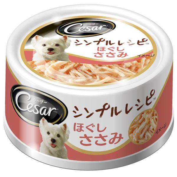 犬用品 ドッグフード・サプリメント 関連 (まとめ買い)シンプルレシピ ほぐしささみ 80g【×48セット】【ペット用品・犬用フード】