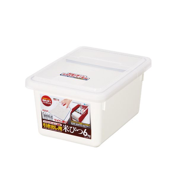 お米の鮮度をしっかり保つ!システムキッチン用米櫃 (まとめ)米びつ 6kg 引き出し用 ユニックス (保存容器) 【24個セット】