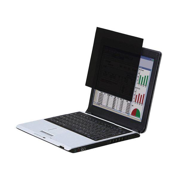 パソコン・周辺機器 関連 薄いのぞき見防止フィルター幅294×高さ165.5mm 13.3Wインチ(16:9) EF-PFF133W2 1枚