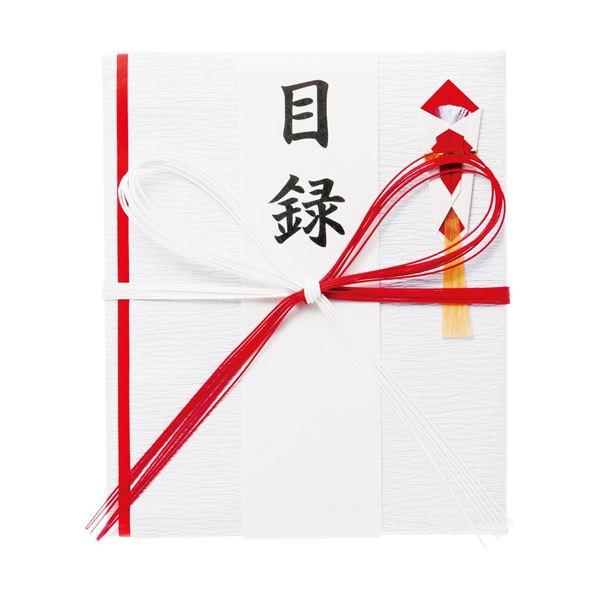 文具・オフィス用品関連 (まとめ) 紅白7本 花結 目録 短冊付TNO-MO 1枚 【×10セット】