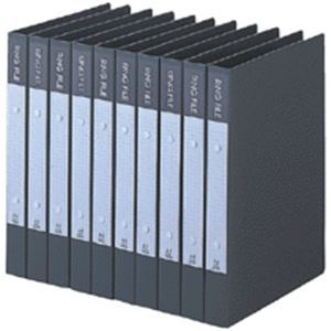 生活 雑貨 通販 (まとめ) ビュートン リングファイル A4タテ2穴 200枚収容 背幅30mm ダークグレー BRF-A4-DG 1セット(10冊) 【×10セット】