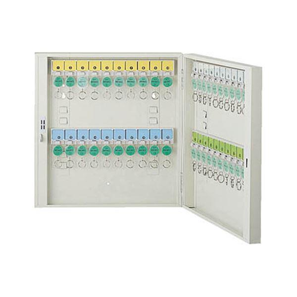 インテリア・寝具・収納 関連 キーボックスホルダ数40個吊 K-40 1台