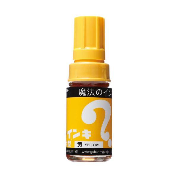 文房具・事務用品 筆記具 関連 (まとめ買い) 油性マーカー マジックインキ大型 黄色 ML-T5 1本 【×50セット】