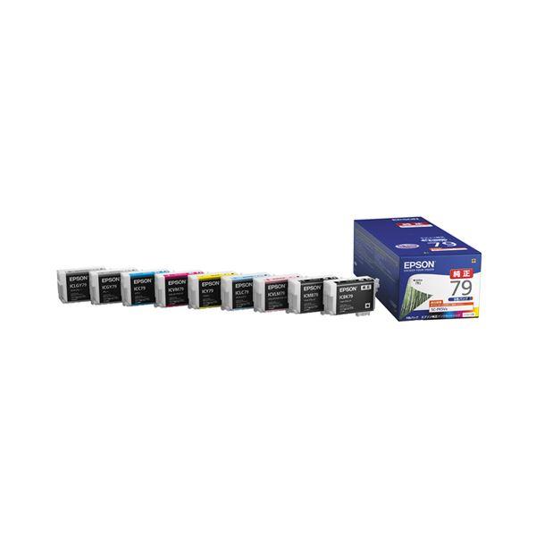 パソコン・周辺機器 PCサプライ・消耗品 インクカートリッジ 関連 インクカートリッジ 9色パックIC9CL79 1箱(9個:各色1個)